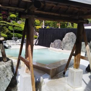 中ノ沢温泉