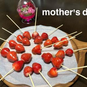 今日は母の日 Part2