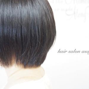 縮毛矯正の季節