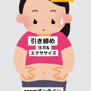 4/24土曜日ヨガ 9時30分『なないろたまご』 リフレッシュヨガ