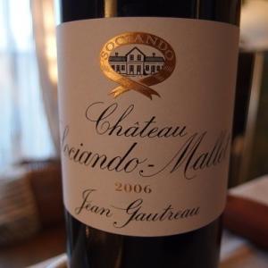 Bordeauxで