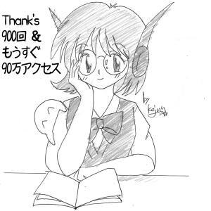 【第900回 900回ありがとう-Kajunのロボコラム-No.234-トイ・ストーリー バズ&ウッディ/ロボット登場アニメいろいろ】