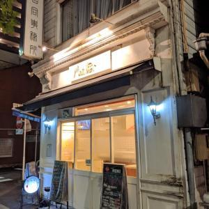 名古屋ワイン飲み歩き784:モンドール
