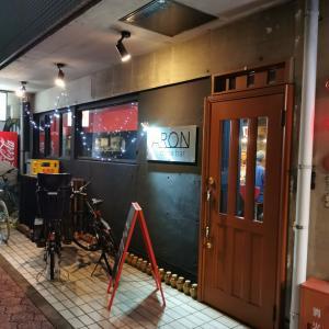 名古屋ワイン飲み歩き787:アロン