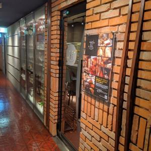 名古屋ワイン飲み歩き790:T'skitchen