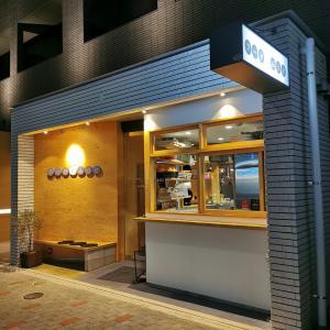 名古屋ワイン飲み歩き792:ふうどフード