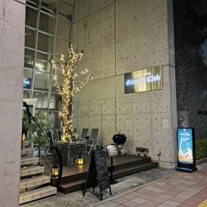名古屋ワイン飲み歩き799:Ginger's Club IZUMI (ジンジャーズクラブイズミ)