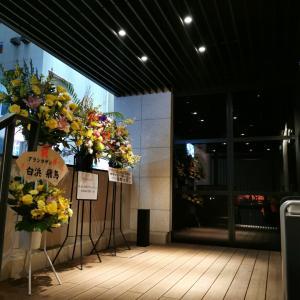 名古屋ワイン飲み歩き801:GRAND KAZAN