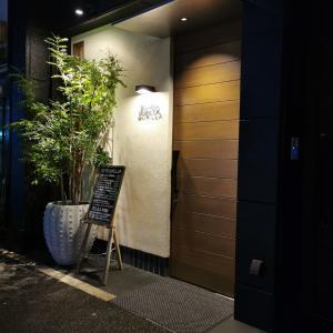 名古屋ワイン飲み歩き803:Bistro Gorilla(ビストロゴリラ)
