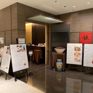 名古屋ワイン飲み歩き806:スーツァンレストラン 陳 名古屋店