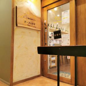 名古屋ワイン飲み歩き825:チーズのお家