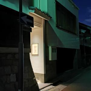 名古屋ワイン飲み歩き番外編48:2020ベストワイン(赤)