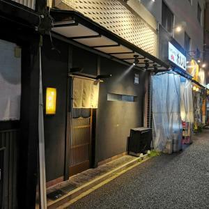名古屋ワイン飲み歩き835:鮨新井