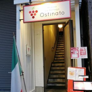 名古屋ワイン飲み歩き840:La Bottega Ostinato