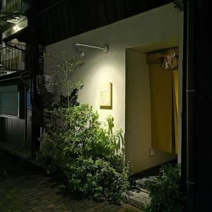 名古屋ワイン飲み歩き846:饗庵大乃