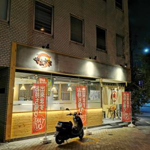 名古屋ワイン飲み歩き848:九条ねぎ焼きとワイン やまざき