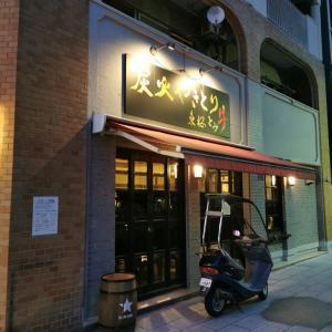 名古屋ワイン飲み歩853:とみ牛