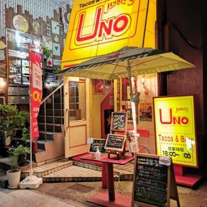 名古屋ワイン飲み歩き856:ジェリーズウノ新栄店
