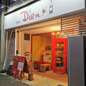 名古屋ワイン飲み歩き858:びすとろDen Den