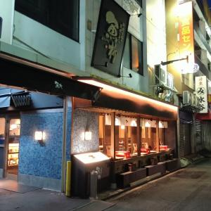 名古屋ワイン飲み歩き861:魚柳