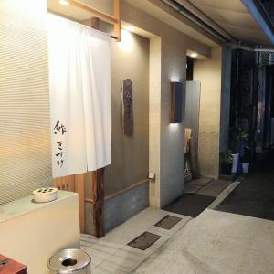名古屋ワイン飲み歩き863:酢きすけ