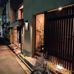 名古屋ワイン飲み歩き866:やきとり風月名古屋本店