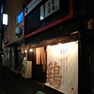 名古屋ワイン飲み歩き870:ダイハチ商店