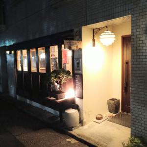 名古屋ワイン飲み歩き874:テッラ イタリアーナ
