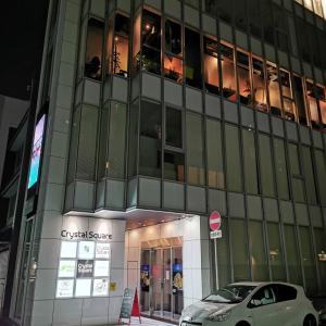 名古屋ワイン飲み歩き876:BAR POP LIFE