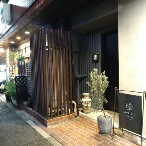 名古屋ワイン飲み歩き877:日本のイタリア料理店 sai