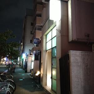 名古屋ワイン飲み歩き880:なべ音