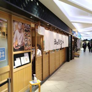 名古屋ワイン飲み歩き881:築地青空三代目 大名古屋ビルヂング店