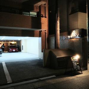 名古屋ワイン飲み歩き882:オイスターバーゆいっとる