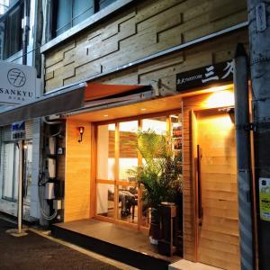 名古屋ワイン飲み歩き884:炭火焼鳥 三久 伏見店