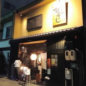 名古屋ワイン飲み歩き885: 炭火ほるもん ひとすじ 本店