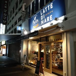 名古屋ワイン飲み歩き886:オイスター&イタリアンバル Latte di mare