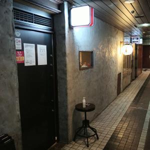 名古屋ワイン飲み歩き888:大衆酒場 鉄板焼 じろう