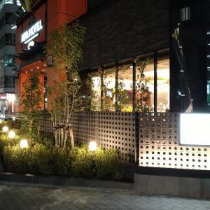 名古屋ワイン飲み歩き892:串揚げ&ワイン 戎 名古屋駅前店