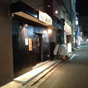 名古屋ワイン飲み歩き896:酒肴山獅