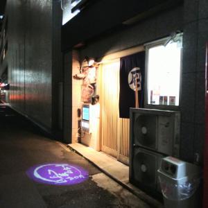 名古屋ワイン飲み歩き898:トキワ寿司はなれ