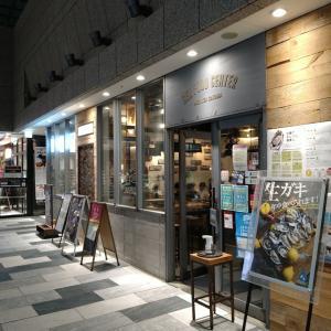 名古屋ワイン飲み歩き899:メリケンサカナ名駅店