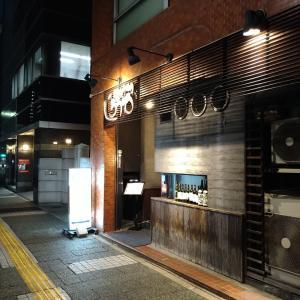 名古屋ワイン飲み歩き890:炭火和牛焼肉じろうや