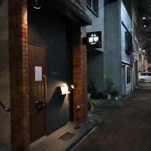 名古屋ワイン飲み歩き893: 焼肉百寧
