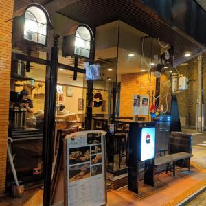名古屋ワイン飲み歩き775:燻製工房いぶし銀