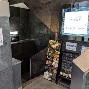 名古屋ワイン飲み歩き778:OYSTER BAR 酒肆石花 (しゅしせっか)
