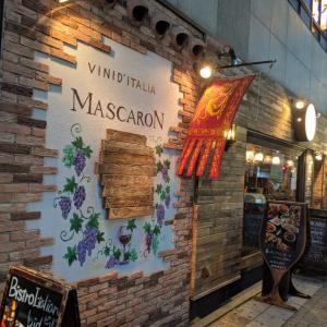 名古屋ワイン飲み歩き780:BACARO MASCARON