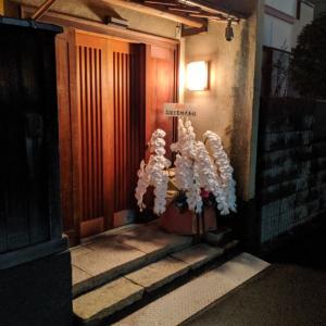 名古屋ワイン飲み歩き781:鮨井