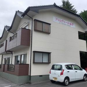 益子町の不動産賃貸情報 (株)AKIYAMA
