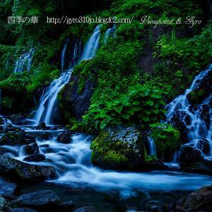 吐竜の滝(その1)