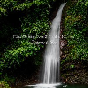 秩父 華厳の滝